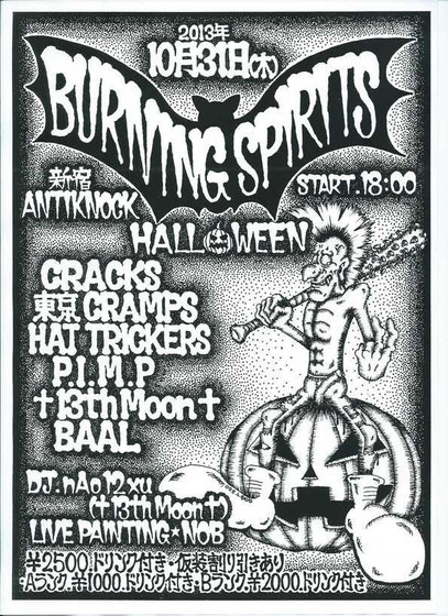 """BURNING SPIRITS HALLOWEEN 2013"""