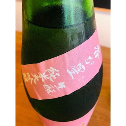 初孫香が星 東北銘醸 日本酒