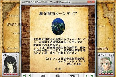 ↑ルーンディアDLサイト・リンク