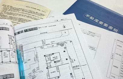 酒類販売業免許の手続き 行政書士廣瀬事務所