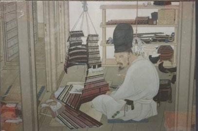Gusoku-shi.