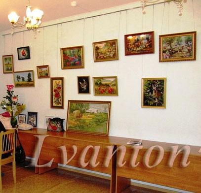Моя первая выставка в октябре 2011 г
