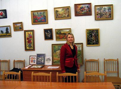 Заведующая СДО Филатова Инна Вадимовна