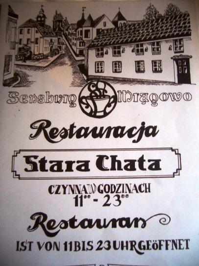 (Bild-Link zum Restaurant)