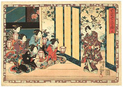 """Kunisada Utagawa (1786-1865) - Genji monogatari, chap. 9 (Aoi) - """"Sono Sugata Murasaki no Utsushie"""",  Prince Genji et Dames de Cour."""