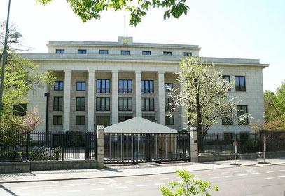 Japanische Botschaft in Berlin  © Fridolin Freudenfett (Peter Kuley)