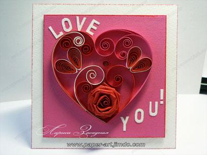 квиллинг, мастер класс ,  валентинка , открытка, день влюбленных