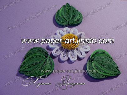 квиллинг ромашка цветы бумага