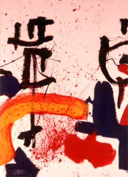 SIGNO N° 7, acrylique sous acetat, 85 x 115 cm, 1990
