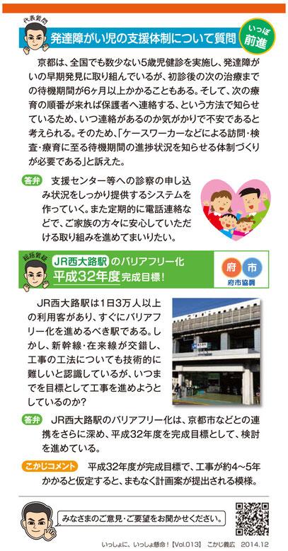 2014年 vol.013/ハガキ・裏面