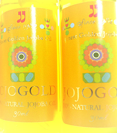 "♔ ""Mystic dew"" - a golden Oasis for your skin. CLASSIC JOJOBA OIL ""JOJOGOLD"""