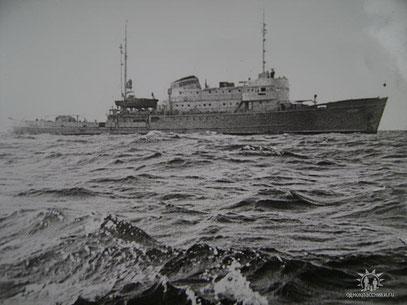 АГАТАН ВМФ СССР
