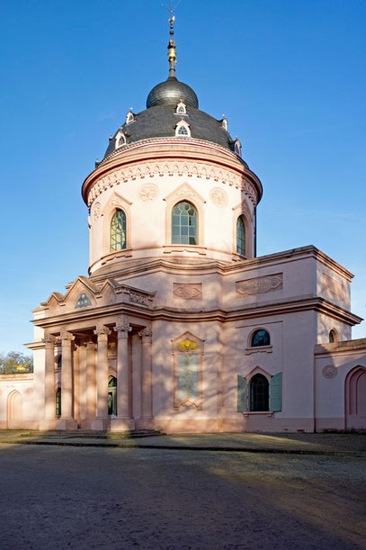Rote Moschee