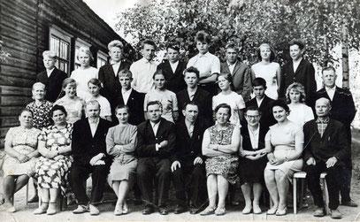 Выпуск 1966 года.