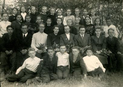 Выпуск 1952 года.