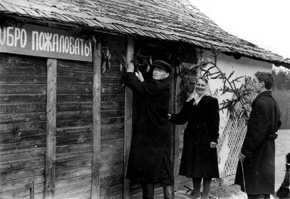 Старый клуб. Фото 1965г.