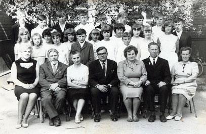 Выпуск 1969 года.