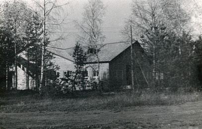 """""""Клуб"""" Фото 1969г."""
