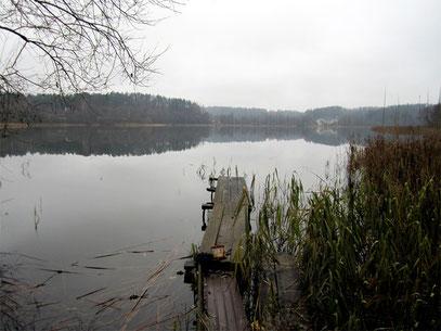 Шушковское озеро. Фото из архива Елены Рыбаченко