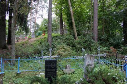 Старое кладбище. На этом пригорке стоял Покровский костёл, построенный викарием Никифором Блёдухой.