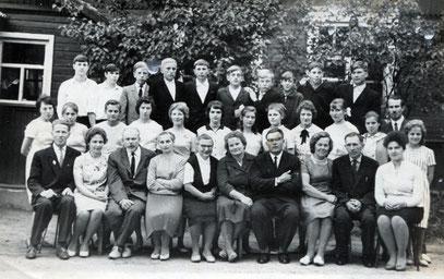 Выпуск 1967 года.