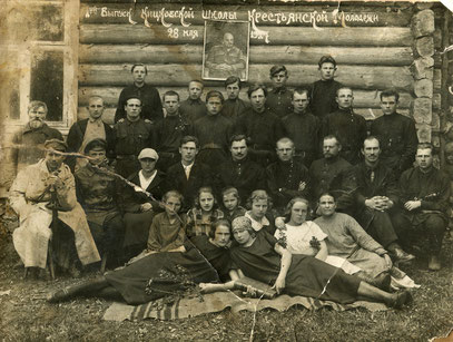 Выпуск 1927 года.