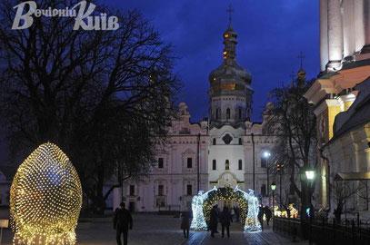 St Nicholas residence in Kyiv