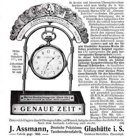 Werbeanzeige 1914