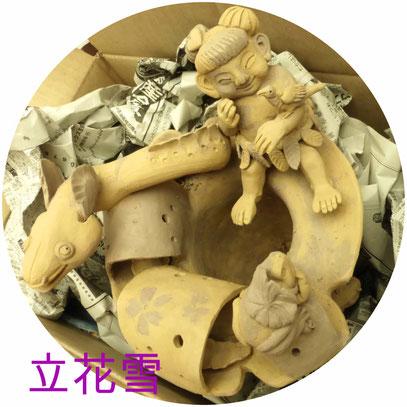 立花雪 陶芸:焼成前 眠る男〜風花の男の子の顔をモチーフ