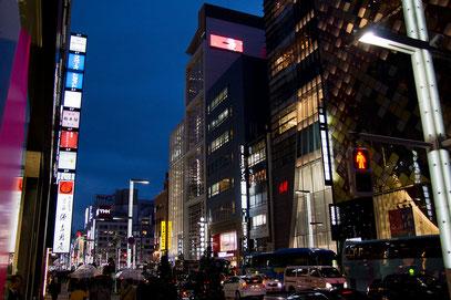 Die Chuo-dori ... der Champs Elysées von Tokyo
