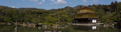 Kinkaku-ji - Tempel in Kyoto