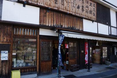 Takayama - ein Spirituosengeschäft