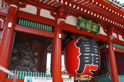 Senso-ji-Tempel. Das grosse  Eingangstor Kiyomasa-Ido mit der alles überragenden roten Laterne