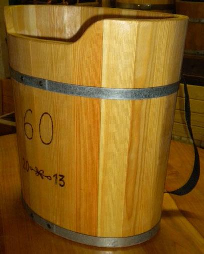 Weinbutte