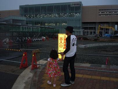 青森新幹線開通間近!! タマちゃんと