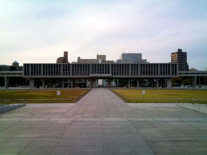 「広島ピースセンター」 1952-1955年