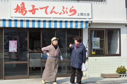 入選   松本 繁   タイトル 『名物をゲット』