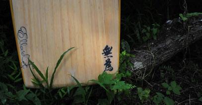 Wu Wei Mini Simmons by elleciel custom surfboards