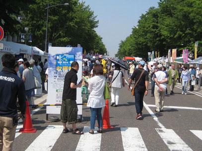 横浜開講祭