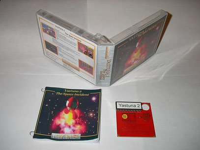 to order Yastuna II please contact Lynxman ( Atari-Age Forum)