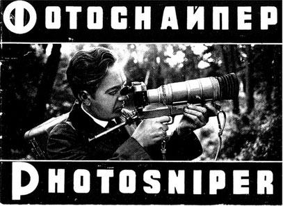 Quelle:http://s1.blomedia.pl/fotoblogia.pl/images/2013/05/fotosnajper-67602.jpg