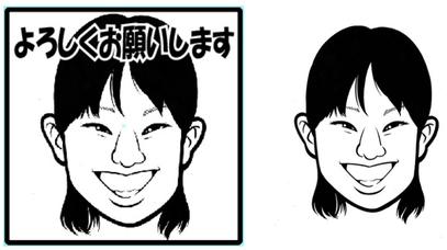 似顔絵データサンプル