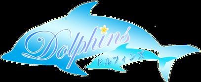 Dolphins_Lomi_Hawaii_Logo