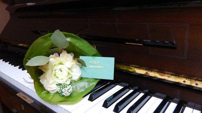 城陽市久世小学校・東城陽中学校区「勝島ピアノ教室」で使用しているアップライトピアノ