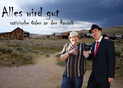 Plakat der Veranstaltung. Foto: O. Guntner