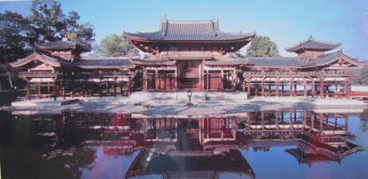 「世界遺産」国宝・平等院鳳凰堂