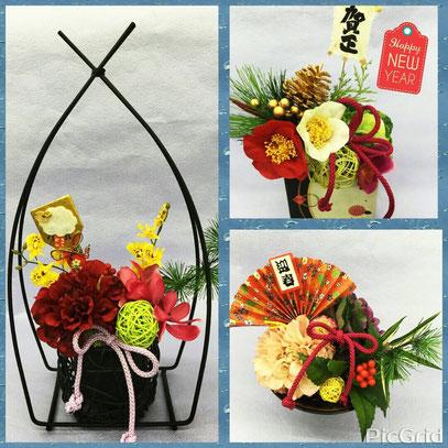 鯖江花ひろ - お正月用門松のご紹介
