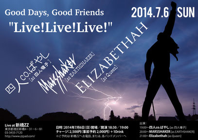 "Good Days, Good Friends ""Live!Live!Live!"""