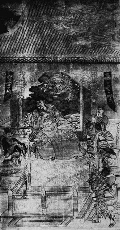 Kakémono, kosseu Song. Portrait de Kwan-Fei. Vuilleumier. Tissus et tapisseries de soie dans la Chine ancienne