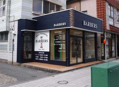 BARBERS様 施工後